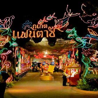 Phuket FantaSea Show Only Gold Seats Transfer Welcome to Fantaea